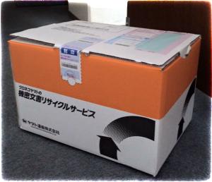 溶解BOX