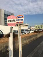 奈良県桜井市