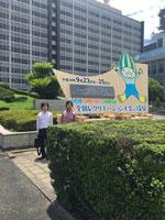 岐阜県庁 大きな可愛い看板