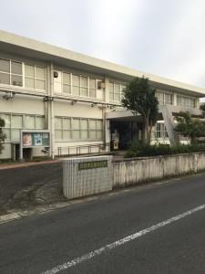 五島保健所