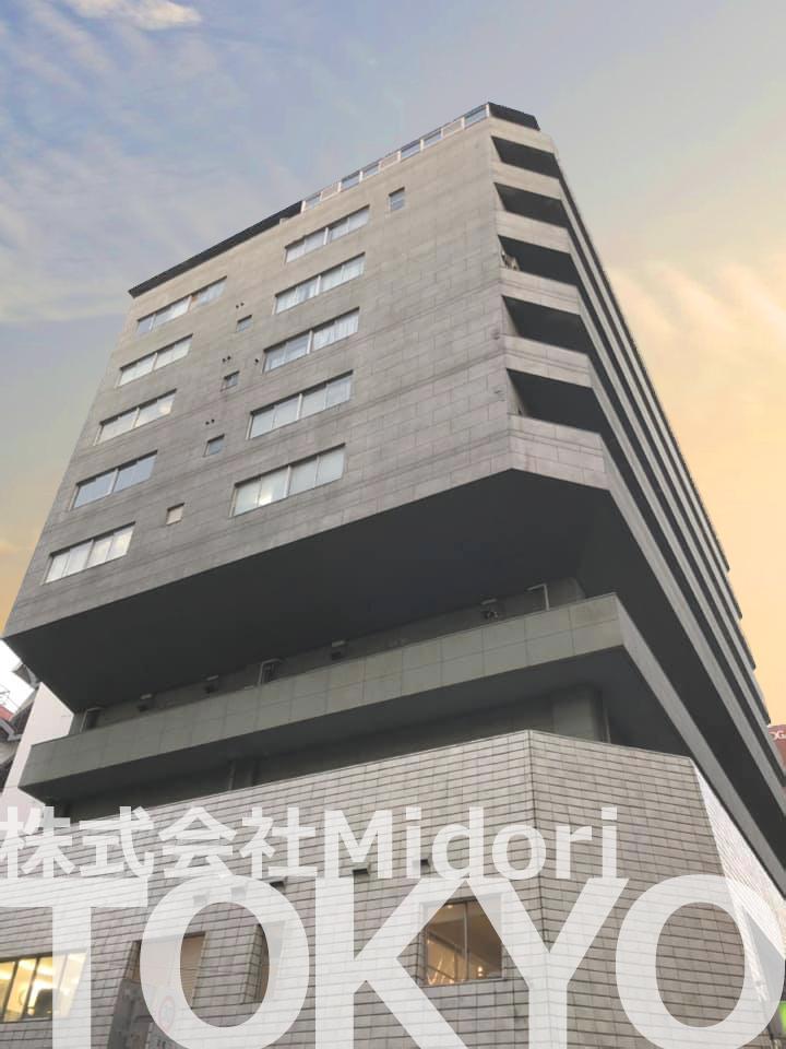株式会社Midori 東京オフィス
