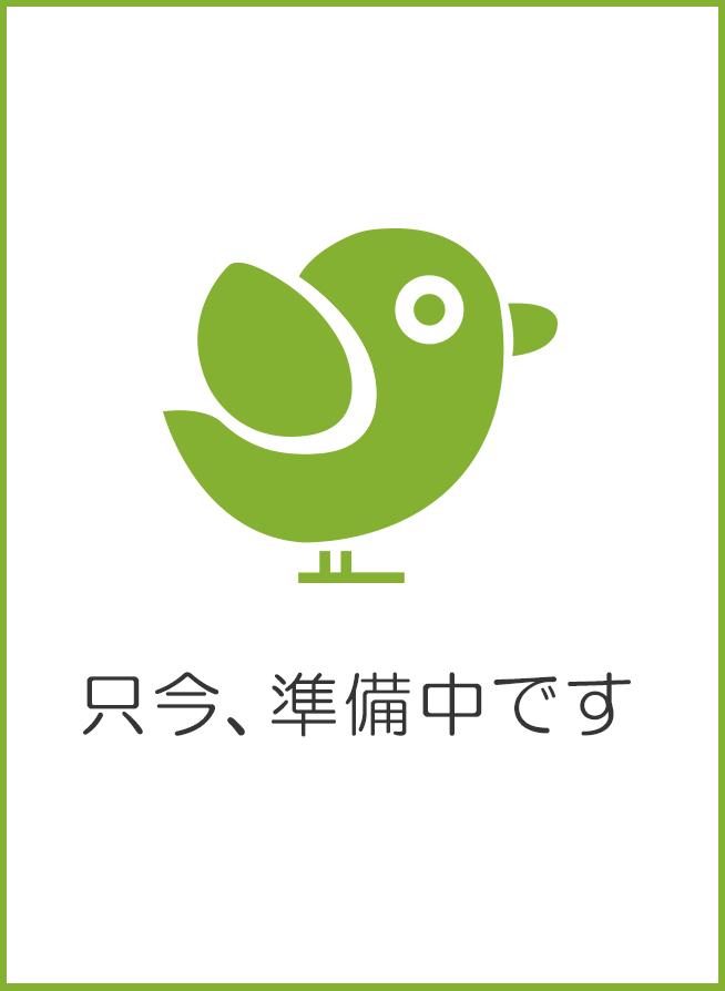 株式会社Midori 広島オフィス